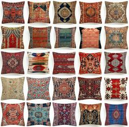 Throw PILLOW COVER Tapestry Kilim Rug Digital Print 2-Sided